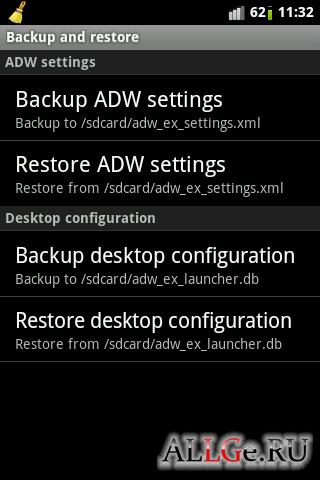 ADW Launcher EX 1.3.2