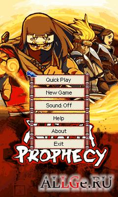 Ninja Prophecy - Пророчество ниндзя