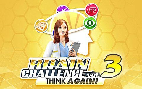 Brain Challenge 3: Think Again! - Мозговой Штурм 3: Подумай еще раз!