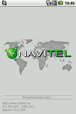 Navitel 5.0.0.1069 (Full version) .apk