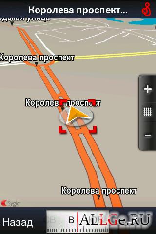 Карты России для навигатора Sygic Aura Drive