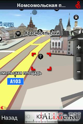 Sygic Aura Drive 2.1.2 (Full version) .apk