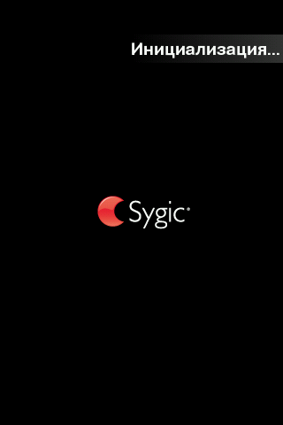 Sygic Aura Drive 2.1.2 (Full version) .apk