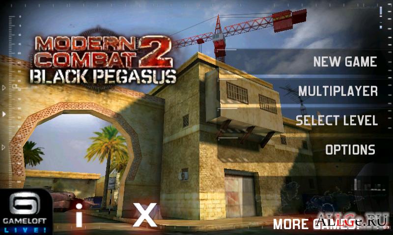 Скачать Modern Combat 2: Black Pegasus HD  apk [Tegra 2