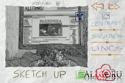 2. Запустите приложение Paper Camera. 3. В появившемся окне Error
