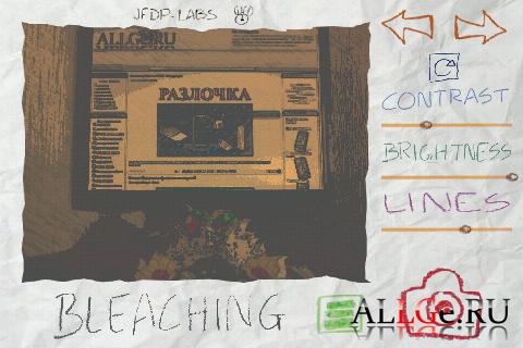 Paper Camera .apk