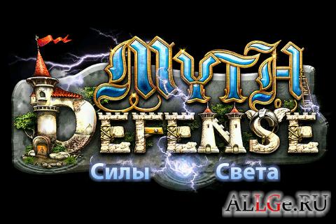 Myth Defense .apk