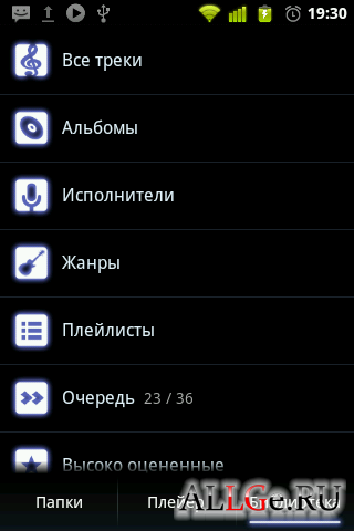 PowerAMP .apk