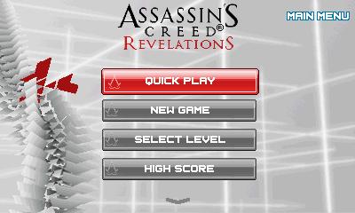 Assassin's Creed: Revelations (Landscape)