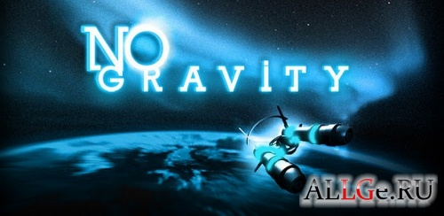 No Gravity .apk