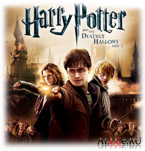 Harry Potter And The Deathly Hallows - Part 2 (Landscape) - Гарри Поттер и Дары Смерти. Часть 2 (Альбомная)