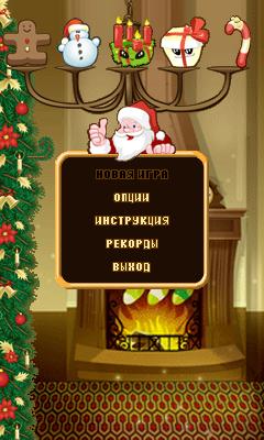 Xmas Drop - Рождественские прыжки