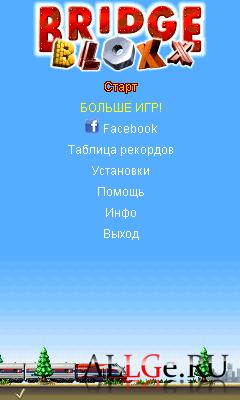 Bridge Bloxx (Русский язык)