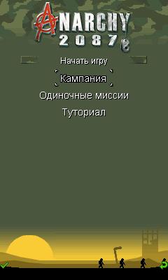 Anarchy 2087 Gold (Russian) - Анархия 2087. Золотое издание (на Русском)