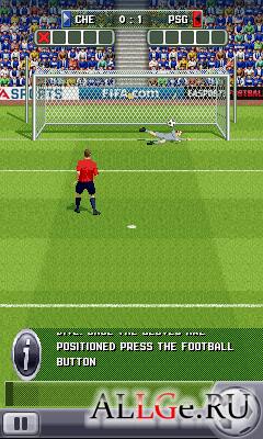 футбол поволжье