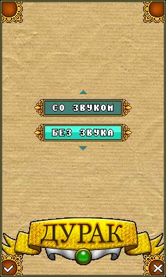 игры для до gd510