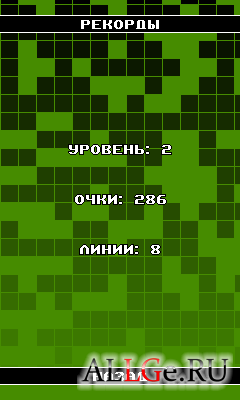 Tetris X [Full version] (Russian) - Тетрис-Х [Полная версия] (на РУССКОМ)