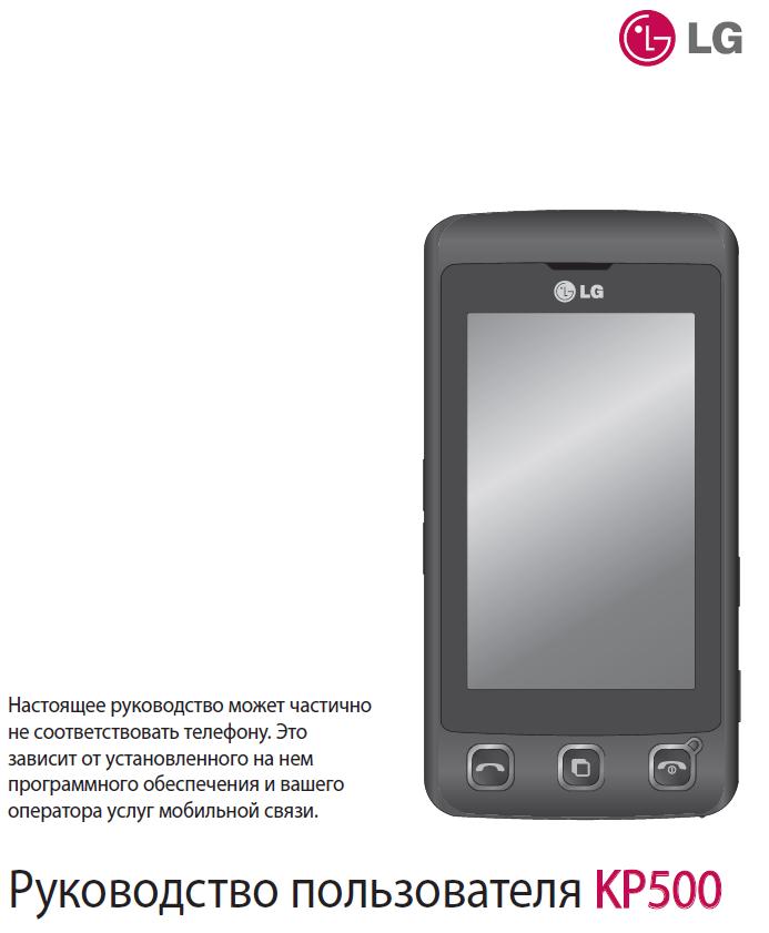 Теллур-т300 - Инструкция к телефону теллур-т300 инструкция - Заводская инструкция к двигателю 1д6.