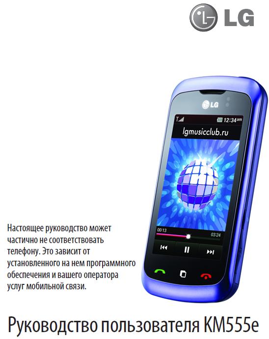 Cam350 руководство пользователя Pdf - фото 2