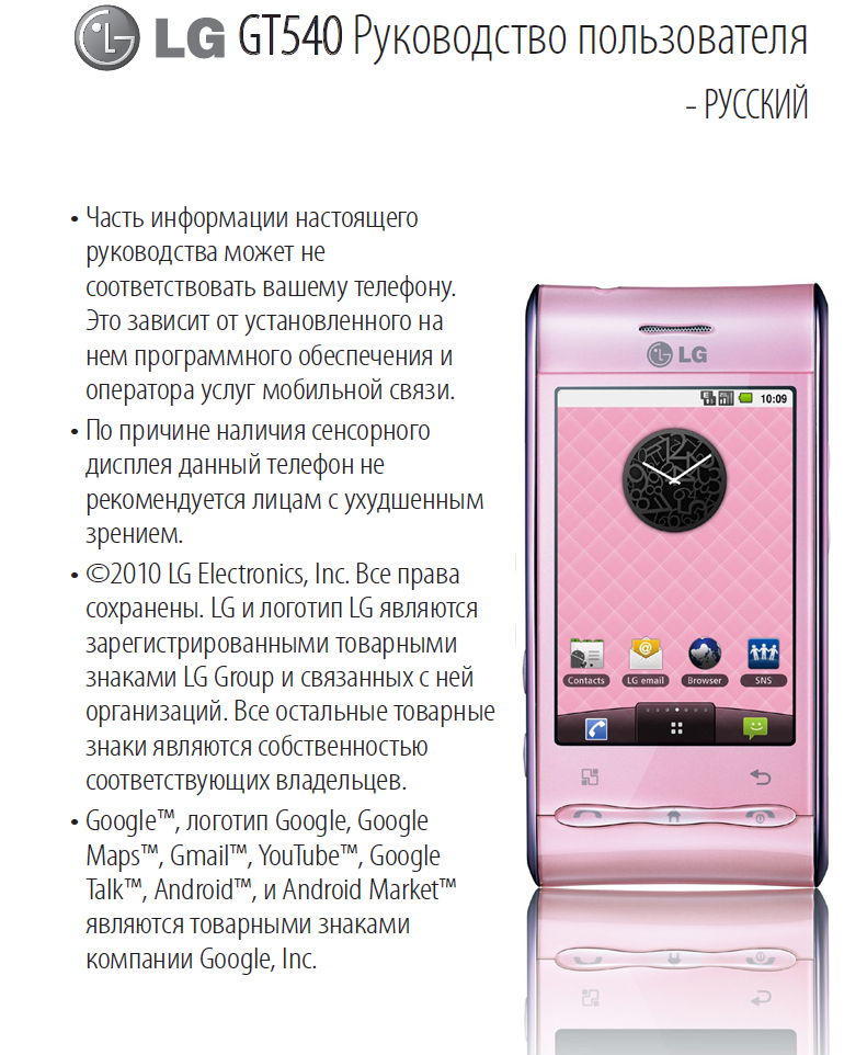 Cam350 руководство пользователя Pdf img-1