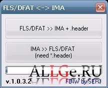Создание модифицированного KDZ файла