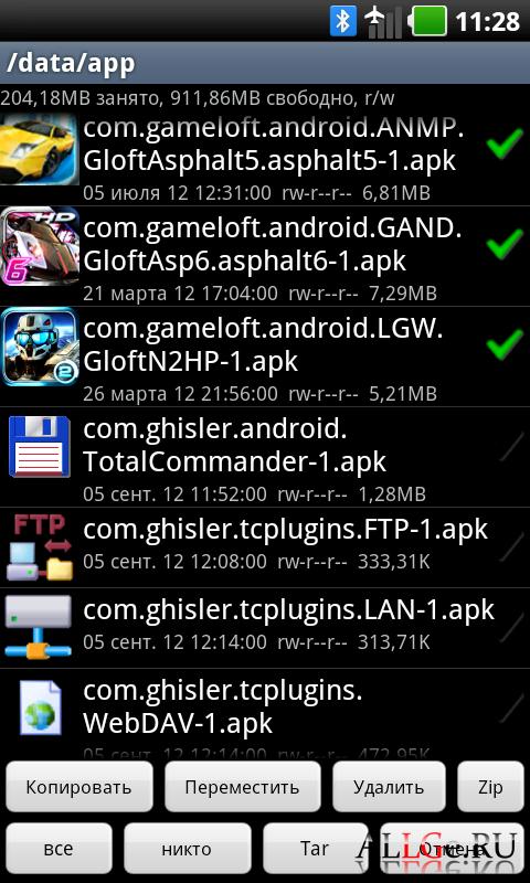 Auto app2sd: app manager.