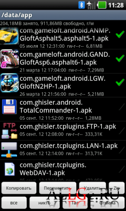 Root Explorer .apk
