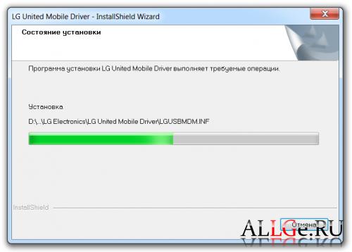Инструкция по прошивке FLS файлом телефона LG Optimus Black P970 в ОС Windows 7