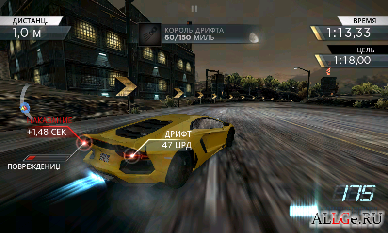 Nfs Most Wanted Apk скачать