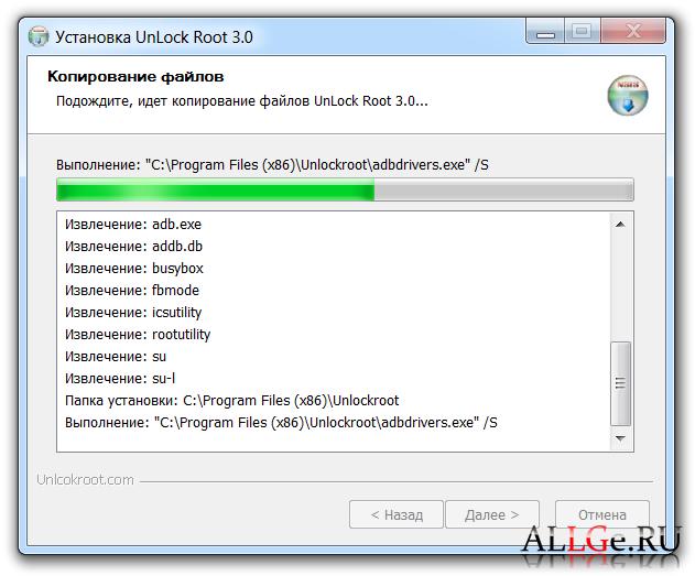 Download GalaxyTab101/rooting at