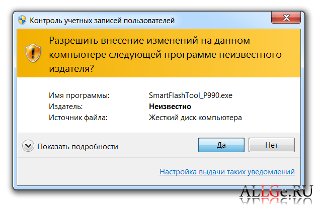 Lg Phone Modem Driver Download Windows 7