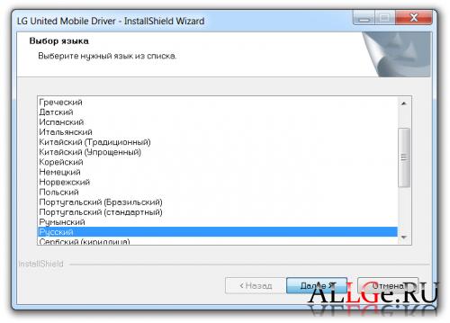 Инструкция по прошивке FLS файлом телефона LG Optimus 2X P990 в ОС Windows 7