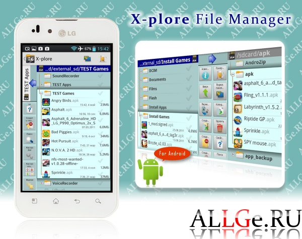 X-plore File Manager .apk