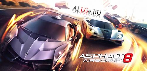 Asphalt 8: Airborne .apk
