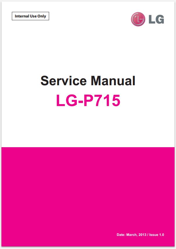 Lg p715 инструкция