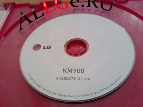 Потеряли CD диск с ПО и драйверами от LG Arena KM900? — Не беда!