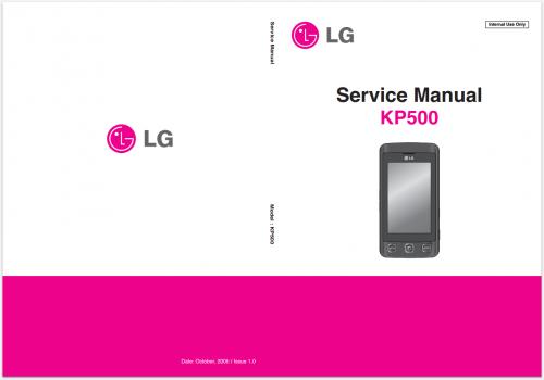 Сервисное Руководство LG KP500 Cookie