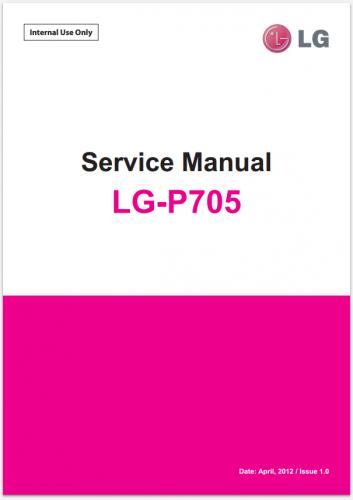 Сервисное Руководство LG P705 Optimus L7