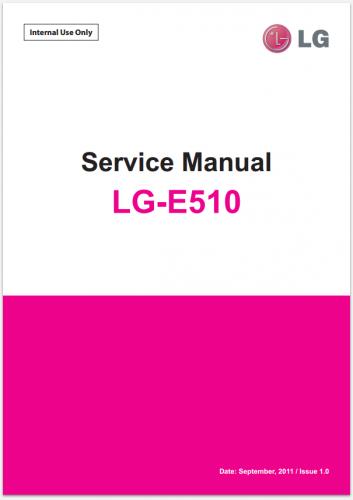 Сервисное Руководство LG E510 Optimus Hub