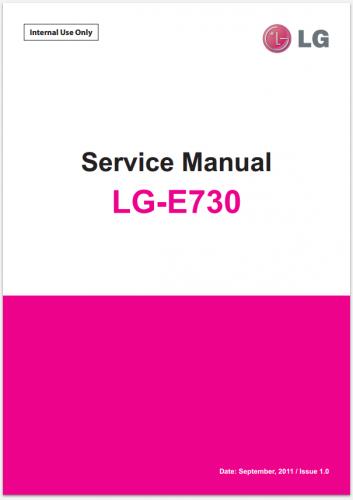 Сервисное Руководство LG E730 Optimus Sol