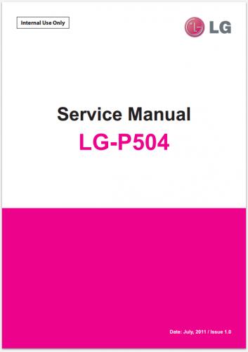 Сервисное Руководство LG P504