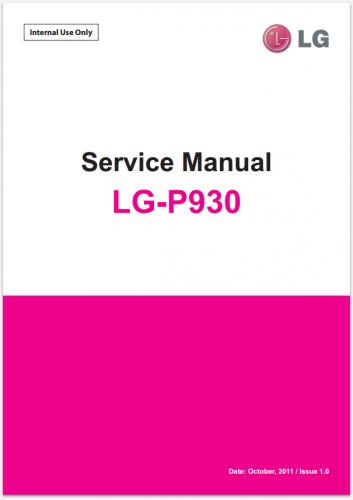 Сервисное Руководство LG P930 Nitro