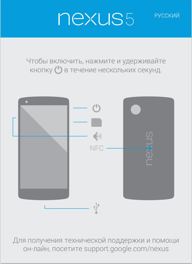 Инструкция по эксплуатации телефона lg