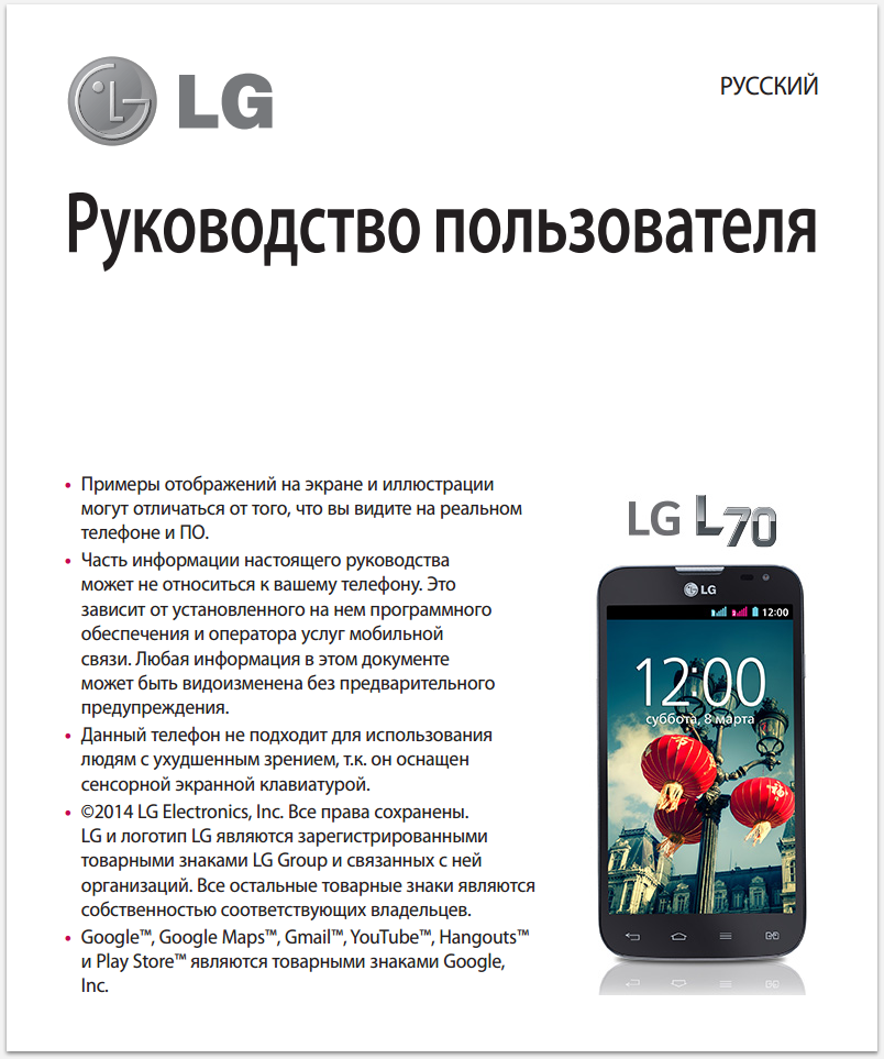 Download lg l70 dual d325 usb driver (official) for windows.
