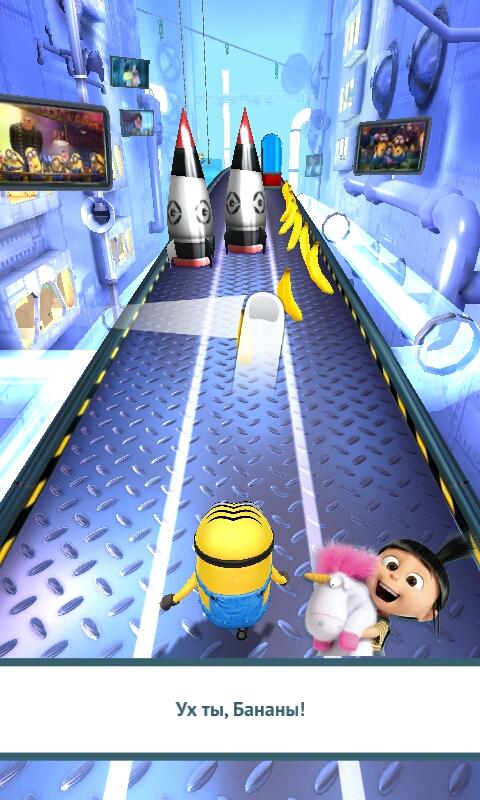 Скачать игру Subway Minion Run: Лучшие игры …