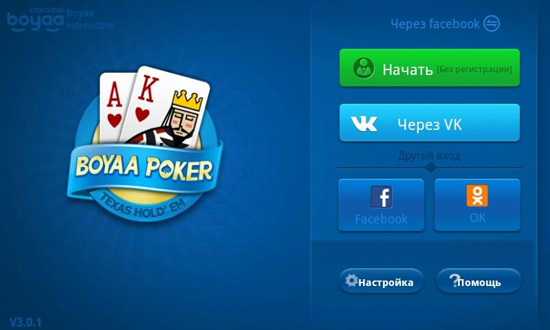 Игры онлайн бесплатно играть сейчас без регистрации игровые автоматы