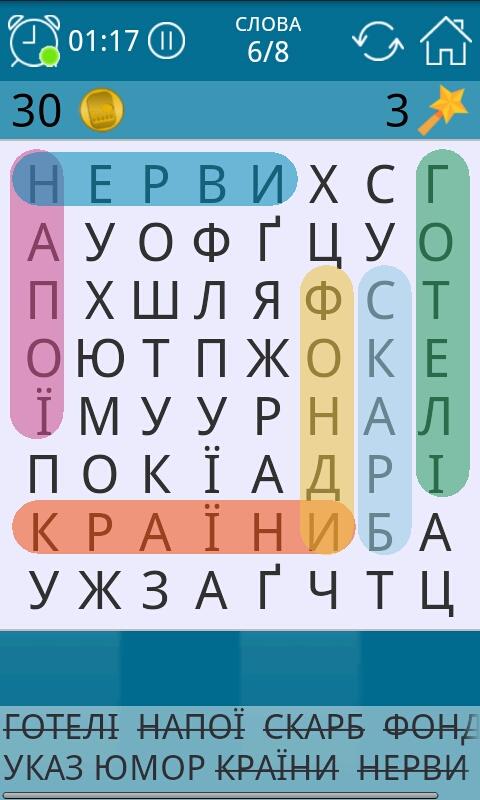 Сдвиг: игра в поиск слов 2.2.1 APK - …