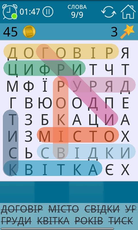 Букволом - Игра в слова на андроид скачать …