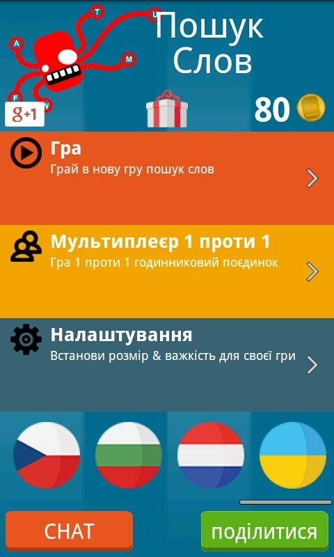 Поиск слов for Android - APK Download - …