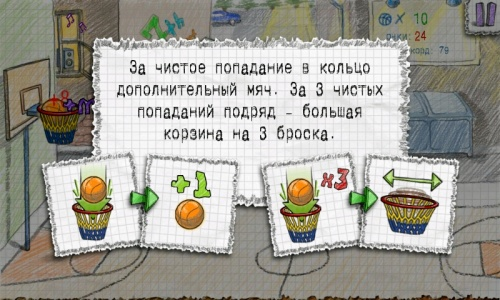 Doodle Basketball 2 .apk